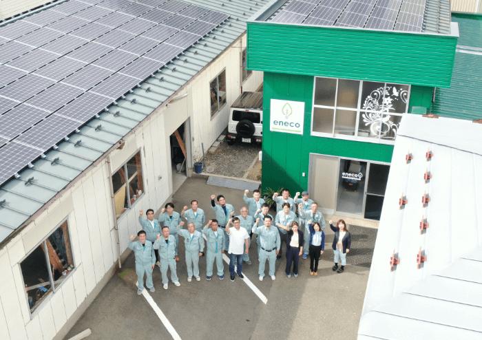 荘内電気設備株式会社